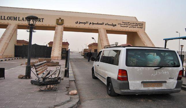 فئة من الليبيين تستطيع دخول مصر دون موافقة أمنية مسبقة .. تعرف التفاصيل