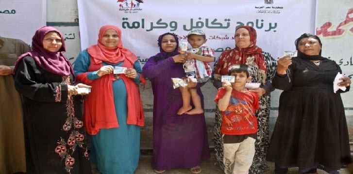 تفاصيل برنامج تكافل وكرامة لتقديم مساعدات نقدية للأسر الفقيرة فى مصر