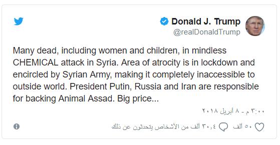 تغريدة ترامب على تويتر يصف الأسد بالحيوان