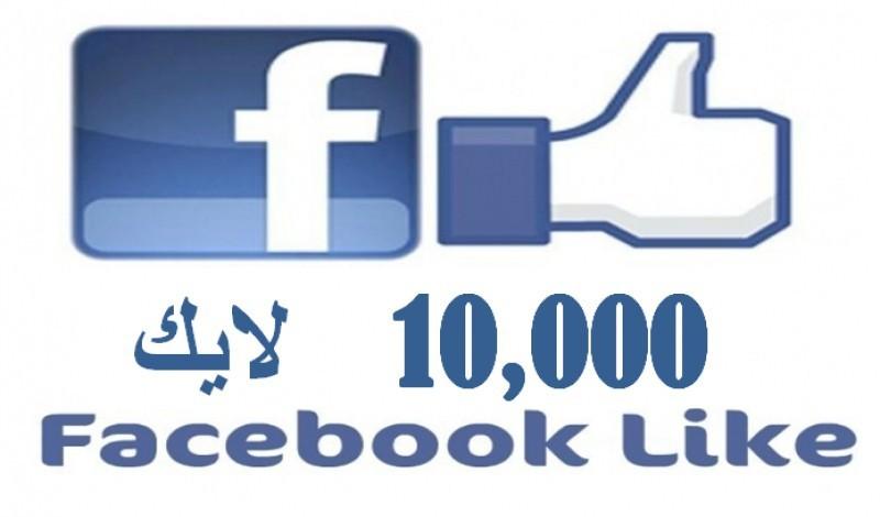 """مفتي مصر يصدر فتوى جديدة بشأن ما يسمى """"بيع اللايكات"""" على مواقع التواصل الاجتماعي"""