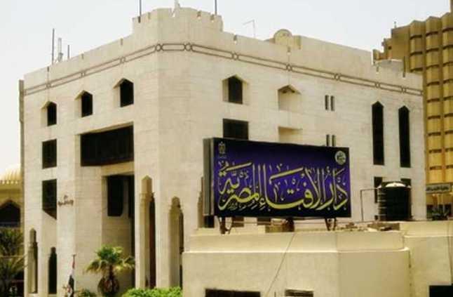 رسائل صحيفة داعشية تدعو لعمليات إرهابية نوعية والإفتاء المصرية تحذر