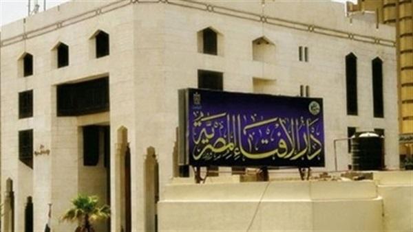 """دار الفتوى المصرية تحرم لعبة """"الحوت الأزرق"""" وتوجه رسالة للآباء والجهات المعنية"""