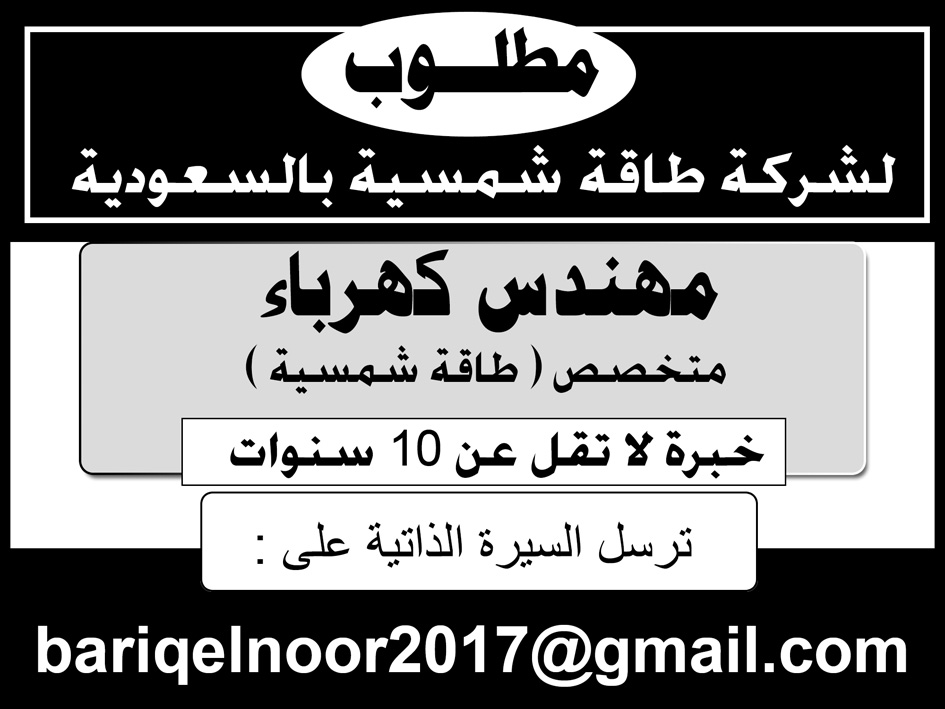 إعلانات وظائف جريدة الأهرام الأسبوعي 10