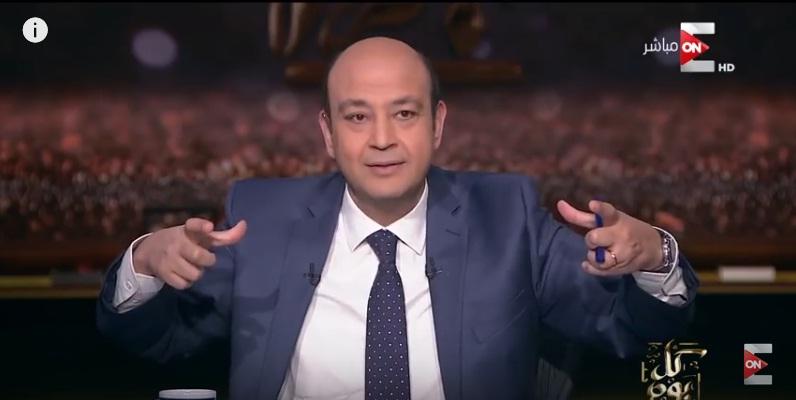 """لأول مرة.. عمرو أديب يكشف عن """"قرار مصري"""" أصاب إسرائيل بالذهول !"""