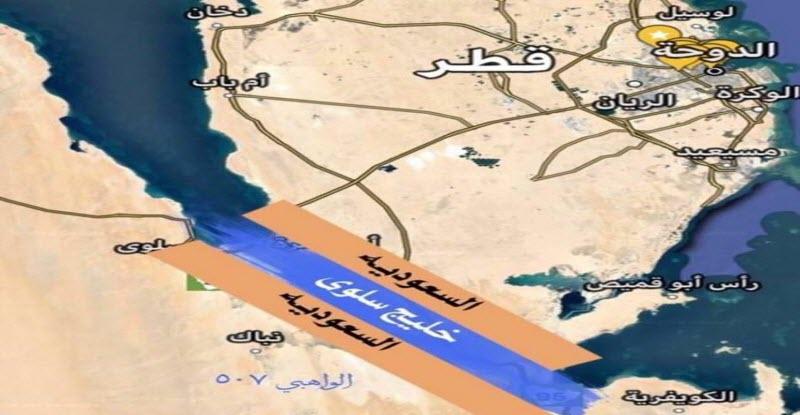 بالصور.. مستشار الديوان الملكي السعودي يُطلق اسم جديد على قطر