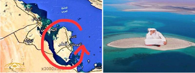 """""""سبق"""" : السعودية والإمارات تخططان لاستخدام الحدود مع دولة قطر """"كمدفن نفايات نووية"""""""