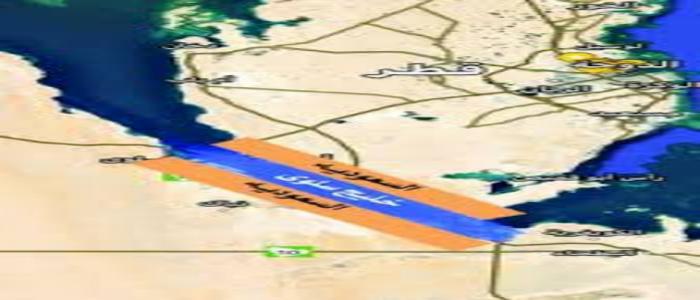 """السعودية تبدأ تنفيذ """"قناة سلوى"""": بتمويل من الإمارات وشركات مصرية للحفر"""