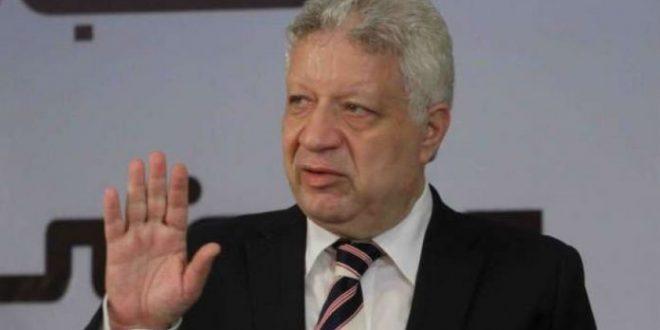 شاهد| مرتضى منصور: «ما فعله مدرب سموحة على المنصة لا يصح».. وقرار عاجل بشأن لاعبي الزمالك