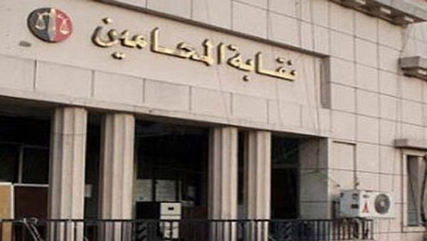 بالصور: صيغة عقد زواج المثليين في كتاب صيغ العقود خاص بالمحامين يثير جدلا في مصر