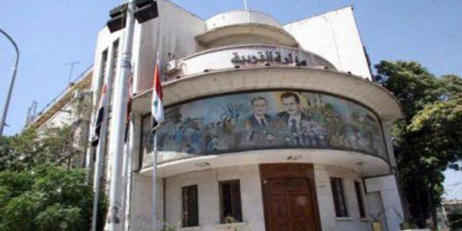 وزارة التربية السورية تعلن أسماء الناجحين في الامتحان التحريري لمسابقة الفئة الثانية