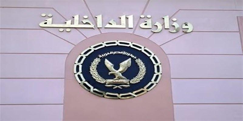 وزارة الداخلية ترصد موقع أمريكي يمنح تأشيرات للأجانب لدخول البلاد وتهيب بالراغبين في الحصول على تأشيرة التعامل مع الموقع الرسمي