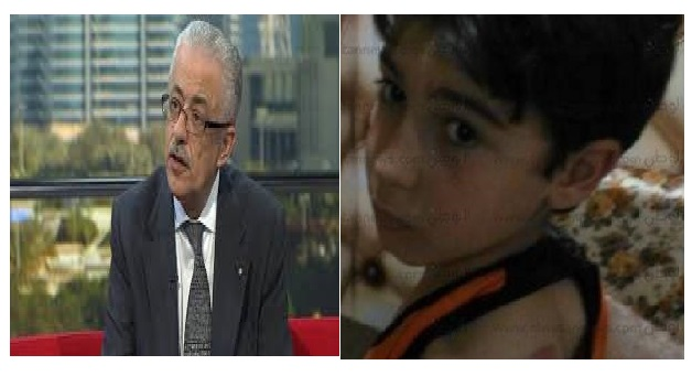 قرار وزارة التعليم بخصوص المدرس الذي قام بجلد تلميذ في محافظة المنوفية