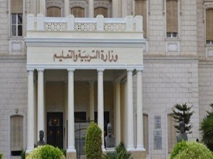 قرار المجلس الأعلي للتعليم بالغاء الامتحانات التحريرية