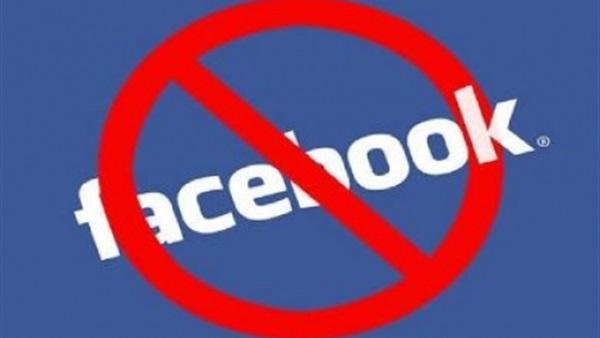 """تدشين حملة لمقاطعة الفيس بوك تحت اسم """"Faceblock"""" والتطبيقات المرتبطة به"""