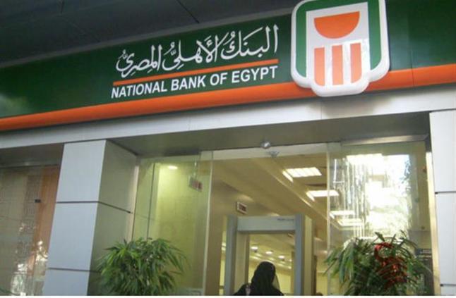 البنك الأهلي يكشف عن الشروط الجديدة لقروض السيارات وتسهيلات جديدة للمواطنين