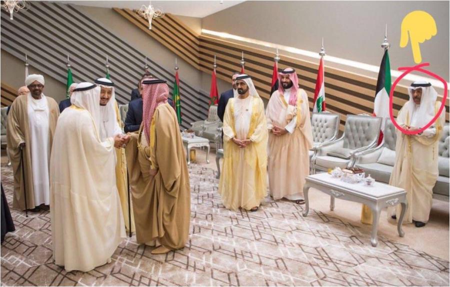 مستشار في الديوان الملكي السعودي يطلق اسما جديدا على دولة قطر
