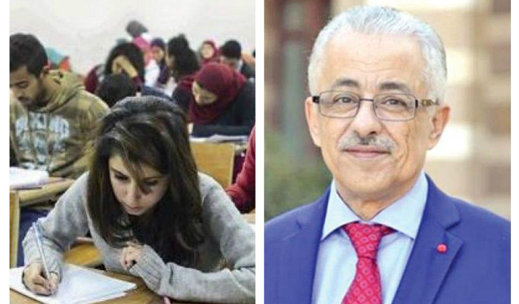 وزارة التربية والتعليم تكشف مفاجآت في النظام الجديد لامتحانات الثانوية العامة أبرزها اصطحاب الكتب