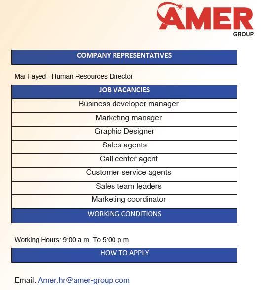 الإعلان الرسمي لوظائف مجوعة شركات عامر جروب السياحية