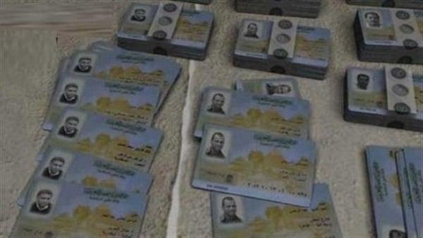 خطوات تجديد البطاقة الشخصية _الرقم القومي_ عقوبة وغرامات علي المخالفين