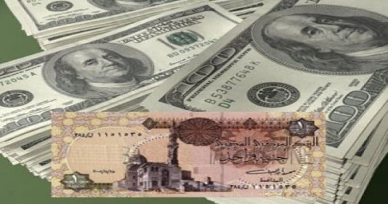 سعر الدولار الأمريكي اليوم الأربعاء 2018/4/11 في البنوك المصرية والسوق السوداء