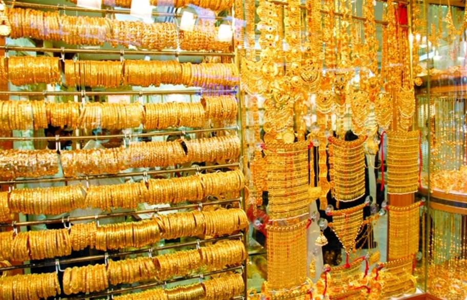 سعر الذهب في مصر بالمصنعية اليوم الاحد 22-4-2018 في محلات الصاغة