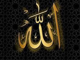"""صور """"الله"""" لفظ الجلالة"""