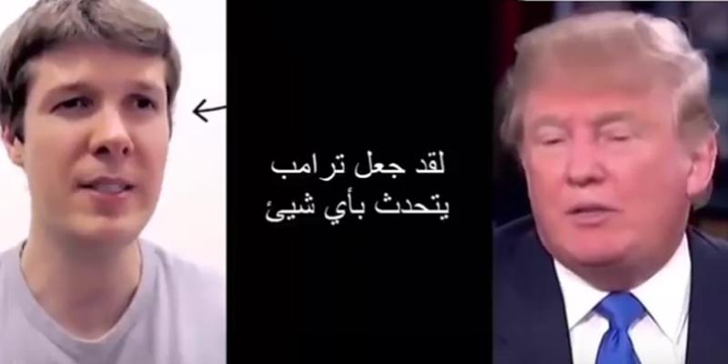 الرئيس ترامب