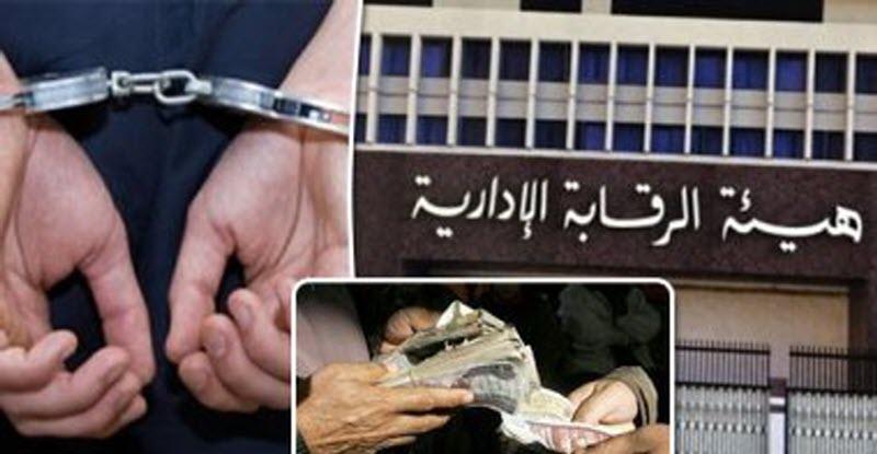 تفاصيل سقوط حيتان وزارة التموين.. في قضية فساد كبرى