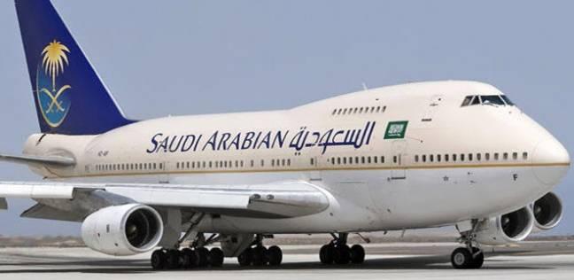 بعد لحظات رعب.. طيار تركي يُنقذ طائرة سعودية على متنها 142 راكباً