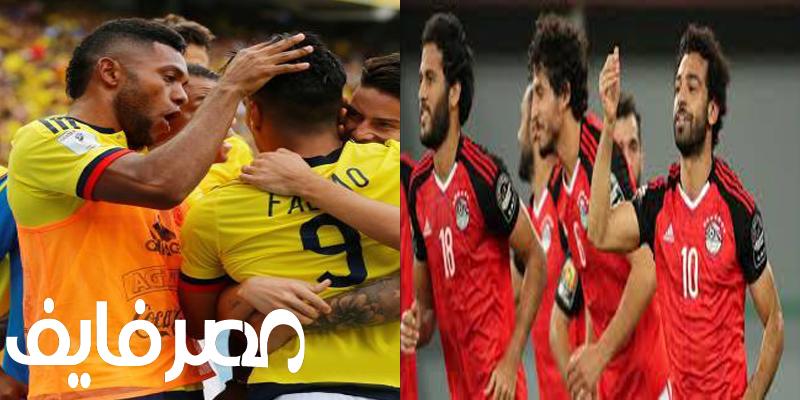 تعرف على موعد مباراة المنتخب المصري مع المنتخب الكولومبي