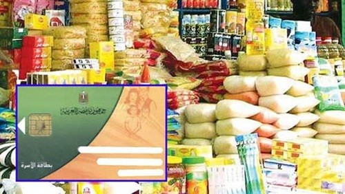 موقع وزارة التموين tamwin.com وموقع دعم مصر