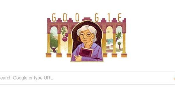 جوجل تحتفي بشخصية مصرية شهيرة