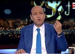 بالفيديو|عمرو أديب يقدم الحل من لديه اعتراض على سعر تذاكر المترو