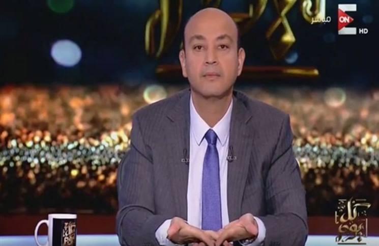 تعليق ساخر من عمرو أديب على خروج تونس من كأس العالم