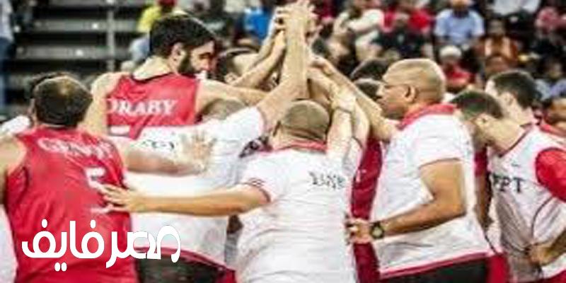 منتخب مصر للسلة يلتقي مع المنتخب العراقي اليوم بعد فوزه على نظيره البحريني واللبناني