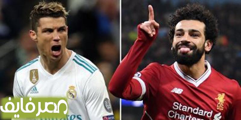 قبل دقائق من ساعة الحسم ….تعرف على تسريب تشكيل فريقي ليفربول وريال مدريد