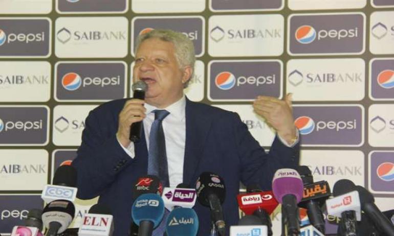 قرار مفاجئ من مرتضى منصور رغم الفوز بكأس مصر على حساب سموحه