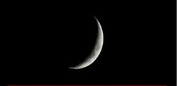 الفلك الدولي: «الأربعاء أول أيام العيد» .. والمرصد المصري لانضمن رؤية الهلال