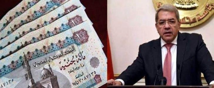 بشري من وزارة المالية للعاملين بالدولة