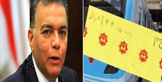 وزير النقل: «إذا ألغي قرار زيادة أسعار تذاكر المترو.. هذا هو قراري»