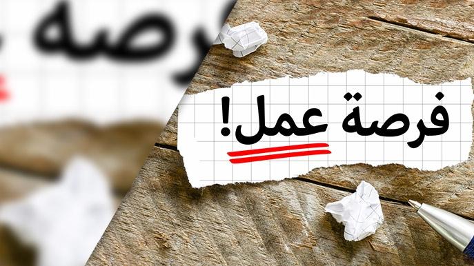 القوى العاملة تعلن الموعد النهائي للتقديم لوظائف في دول الخليج براتب يصل إلى 14 ألف جنيه مصري