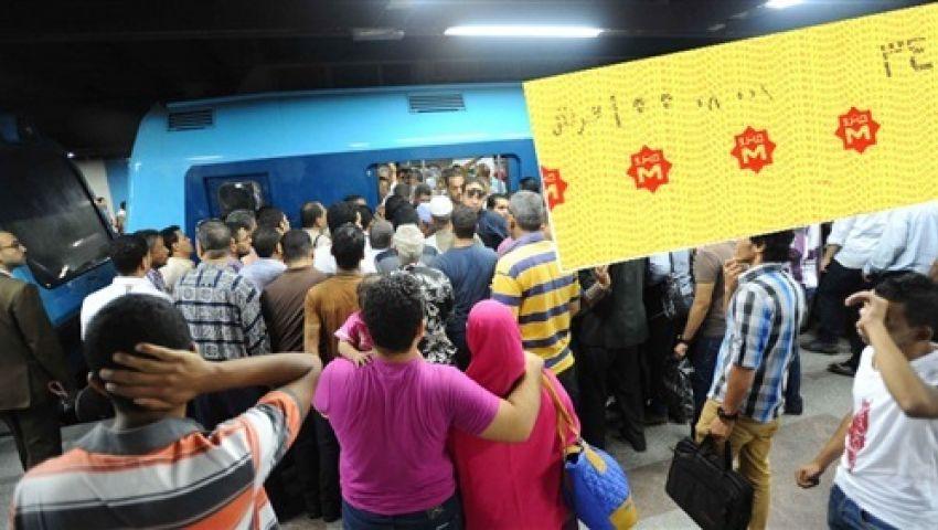 قرار عاجل من النيابة العامة بشأن المتظاهرين المقبوض عليهم احتجاجاً على رفع أسعار تذاكر المترو