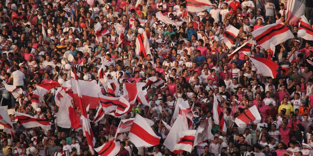 اتحاد الكرة ووزارة الداخلية يزفان بشرى سارة لجماهير الزمالك وسموحة قبل نهائي كأس مصر 2018