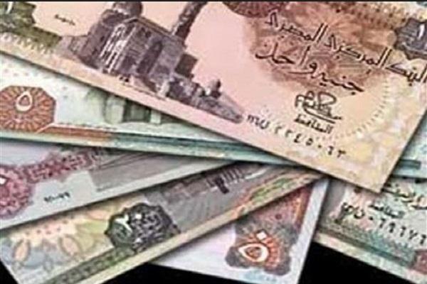 """البنوك تُعلن عن توفير النقود الجديدة من أجل """"العيدية"""""""