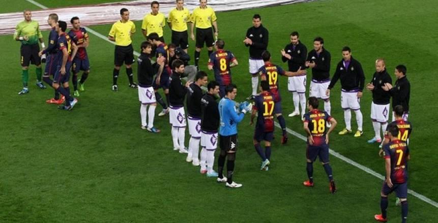 """رسميًا.. ريال مدريد يعلن عن موقفه من """"الممر الشرفي"""" لـ برشلونة في الكلاسيكو"""