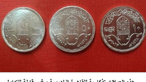رسميًا.. الحكومة تكشف موقفها من إصدار عملات معدنية لفئات 50 أو 100 جنيه