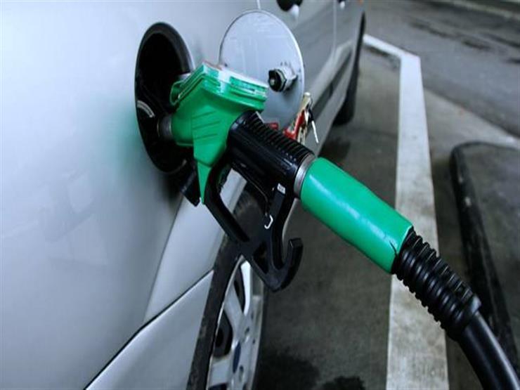 مصدر حكومي يكشف حقيقة زيادة أسعار الوقود والمواد البترولية غداً