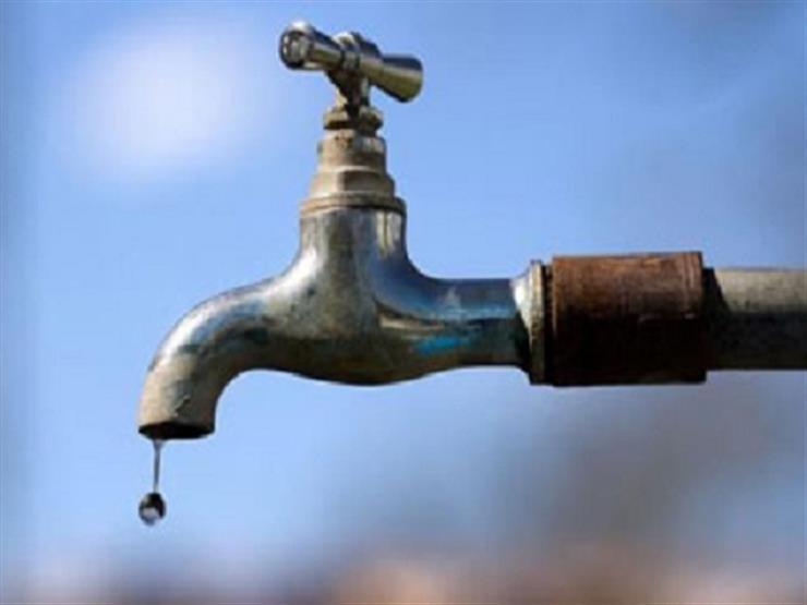 عاجل.. شركة المياه تؤكد: إنقطاع المياه لمدة 8 ساعات عن هذه المناطق