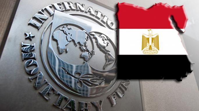 """قرار عاجل من """"صندوق النقد"""" تجاه مصر.. والحكومة تؤكد: """"كنا نتوقع ذلك"""""""