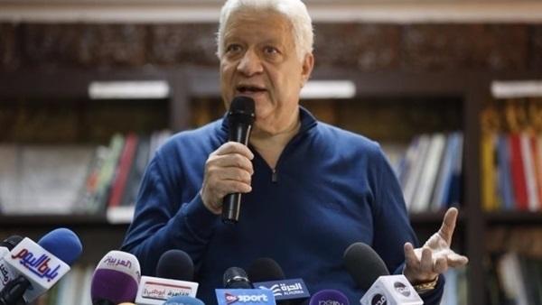عاجل ورسمي.. مرتضى منصور يعلن ضم ثاني صفقات الزمالك هذا الموسم
